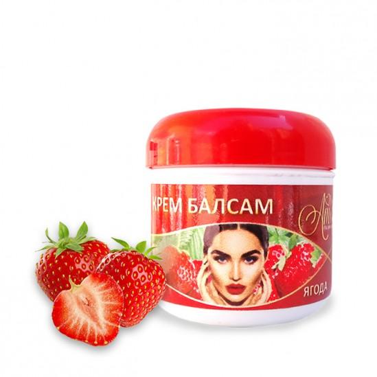 Балсам за намаляване растежа на косъма след кола маска 100мл - ягода