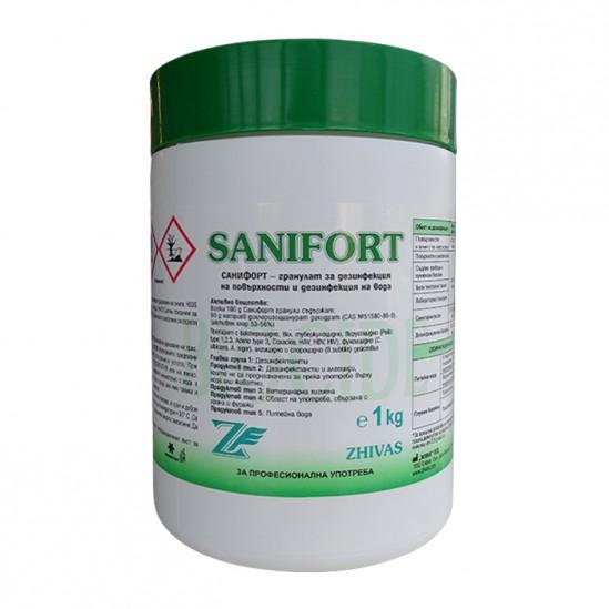 Санифорт гранулат за дезинфекция на повърхности и вода от 1кг