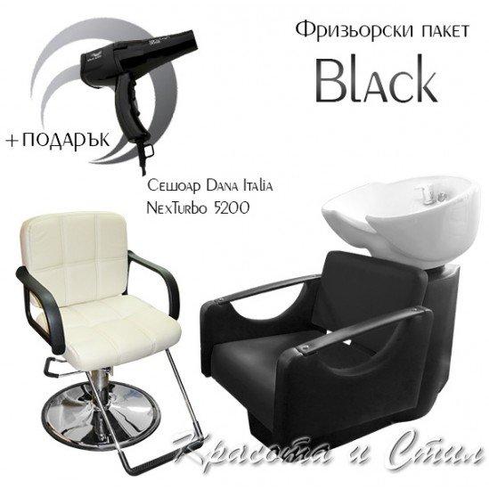 Фризьорски пакет BLACK
