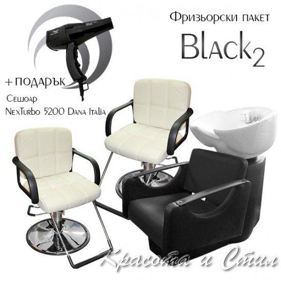 Фризьорски пакет BLACK 2