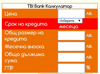 tbi-calculator-image.jpg