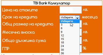 tbi-calculator-img2.jpg